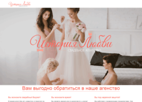 wed-history.ru