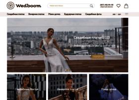wedboom.com.ua