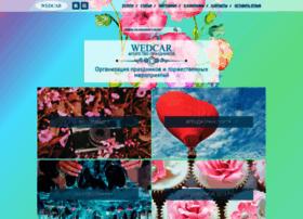 wedcar.ru