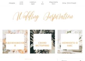 wedding-inspiration.ru