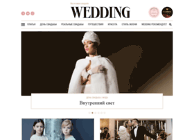 wedding-magazine.ru