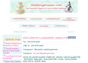 weddinganswer.com