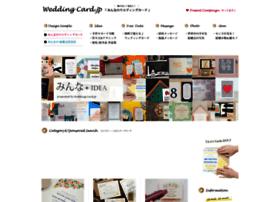 weddingcard.jp