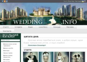 weddingcity.info
