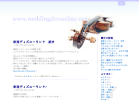 weddingdressebay.org