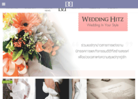 weddinghitz.com