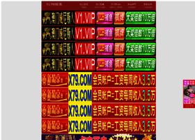 weddinginvitations21.com