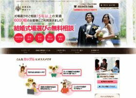 weddingnavi.co.jp