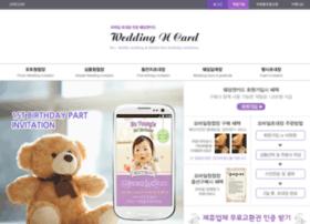 weddingncard.com
