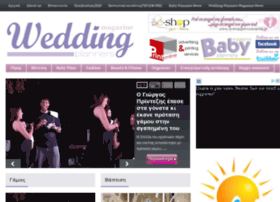 weddingplannersmagazine.gr