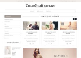 weddingsday.ru