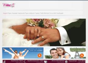 weddingspot.gr