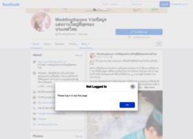 weddingsquare.com