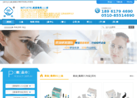 wedmchina.com