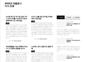 wednews.co.kr