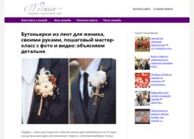 wednice.ru