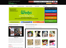 wedys.net