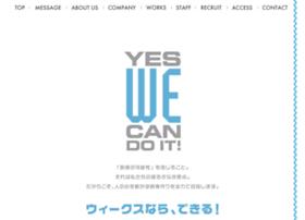 week-s.co.jp