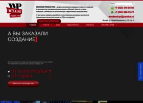 weekend-production.ru