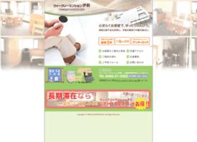 weekly-ise.jp