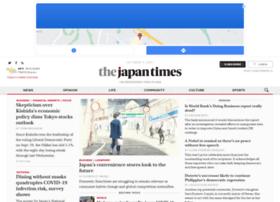 weekly.japantimes.co.jp