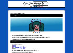weep.jp
