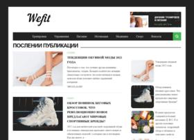 wefit.ru