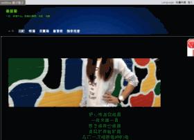 wei0207.nidbox.com