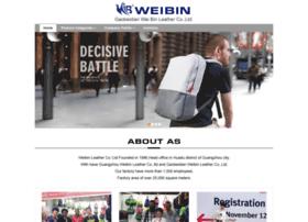 weibinbag.com