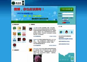 weibo.liang360.com