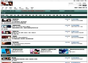 weibo.popgo.org