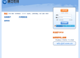weibo.zjol.com.cn