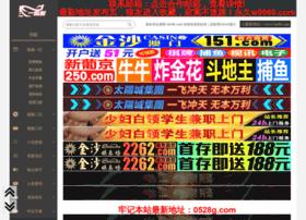 weiboenglish.com