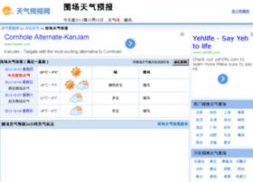 weichang.tqybw.com
