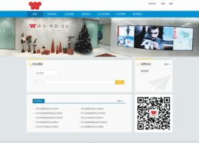weichuan.zhiye.com