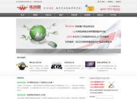 weichuang.net