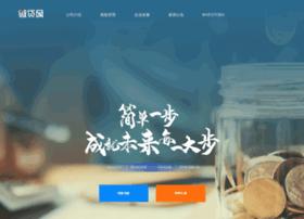 weidai.com.cn