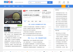 weidaiwang.wangdaizhijia.com