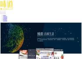 weidao.com