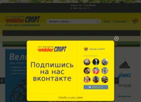 weidersport.ru