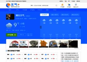 weifang.tianqi.com