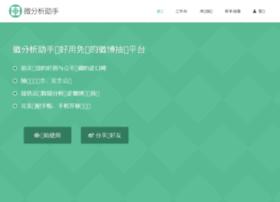 weifenxi.net