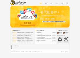 weiforce.com
