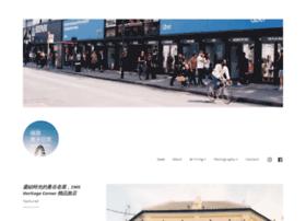 weihongtseng.com