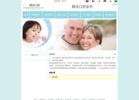 weijiakouqing.fnkq.com