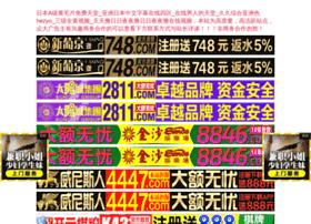 weijinbi.com