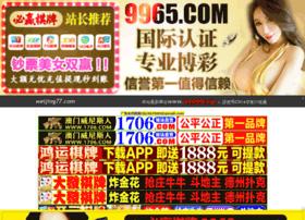 weijing77.com