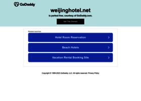 weijinghotel.net
