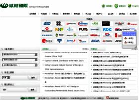 weikeng.com.cn