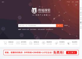 weimao.com